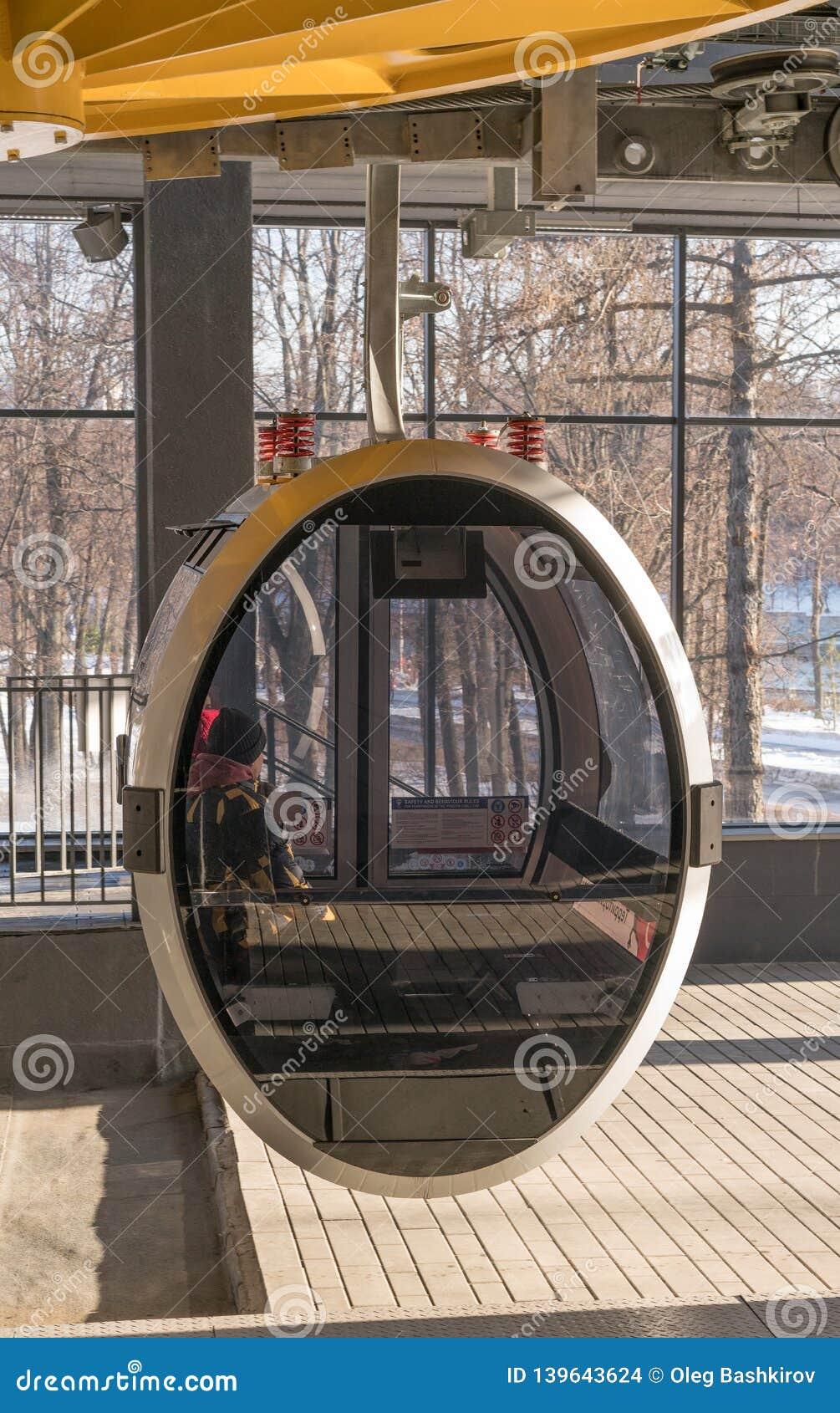 MOSKOU, RUSLAND - FEBRUARI 16, 2019: De kabelwagen van Moskou bij Musheuvels