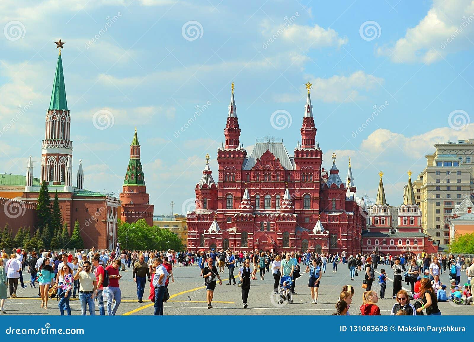 Moskou, Rusland, stad, 2018, megalopolis, het Rode Vierkant,