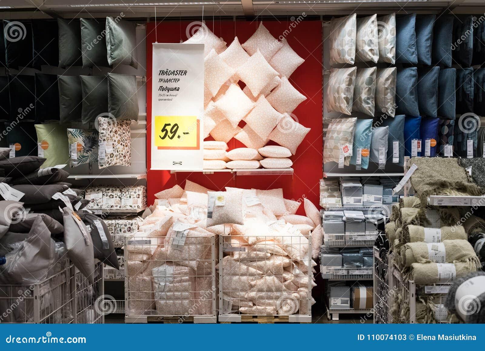 Moskva Ryssland - Februari 10, 2018: Inredesign av variation P