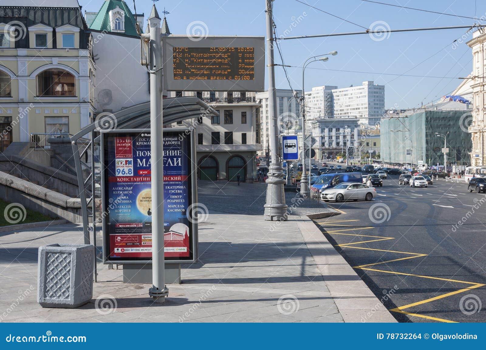 Moskva Ryssland 21 09 2015 tom hållplats med det elektroniska funktionskortet på teatergatan