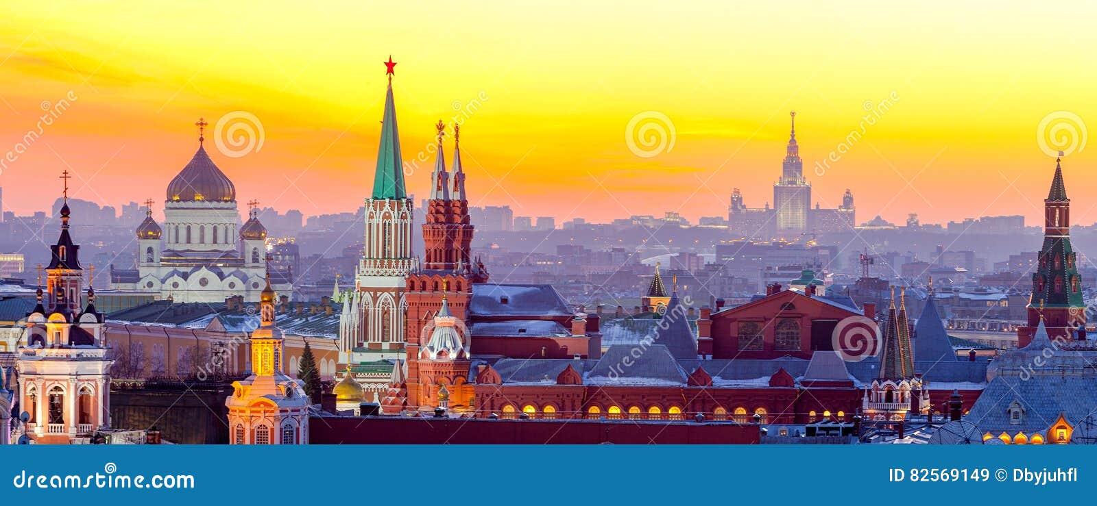 Moskva sikt av MoskvaKreml, Ryssland