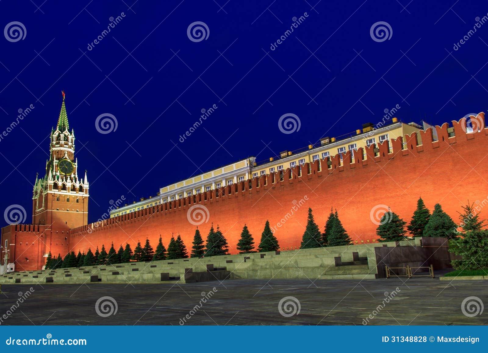 Moskwa Kremlin przy nocą