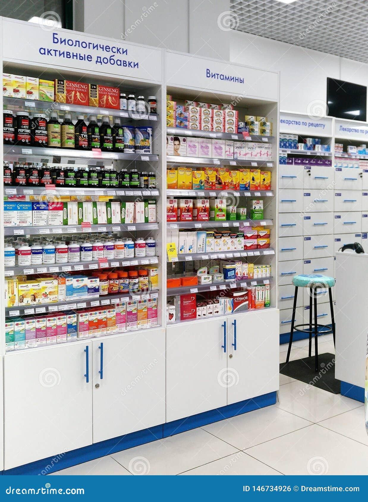 Moskwa, maj 5, 2019: Apteka, tekst na półkach: Żywienioniowi nadprogramy, witaminy, leki na receptę