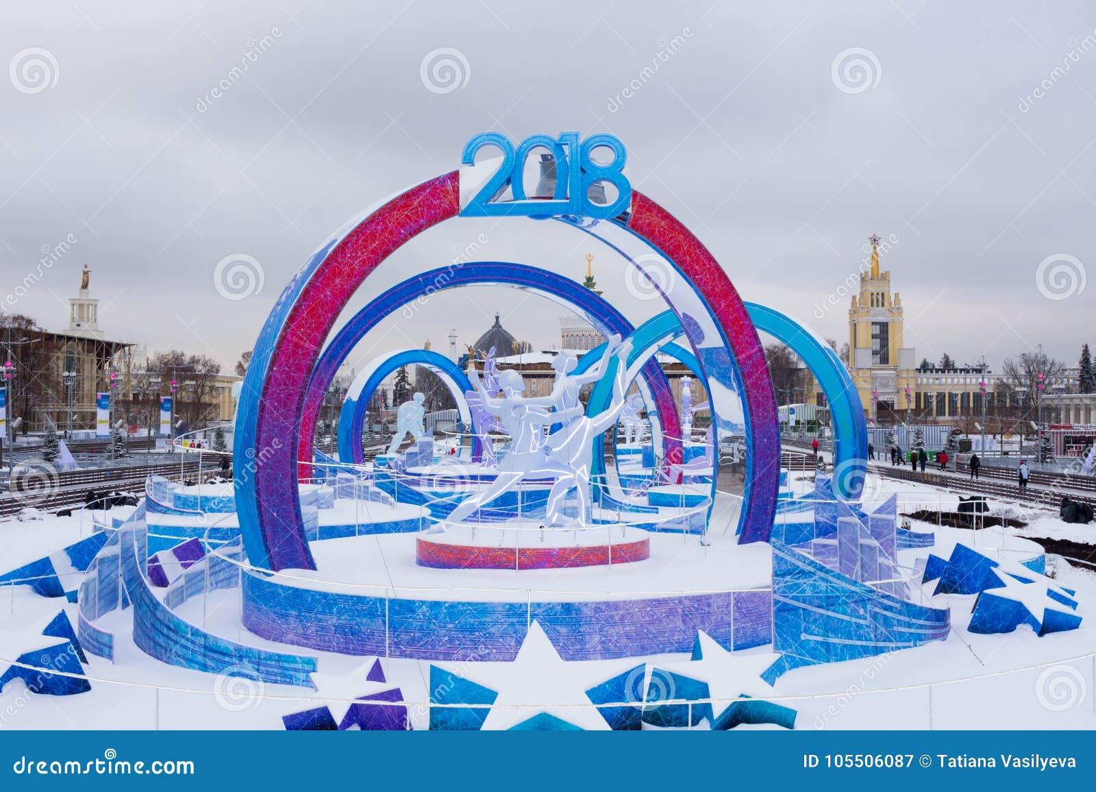 MOSKWA, ROSJA: Łyżwiarski lodowisko na VDNKh parku