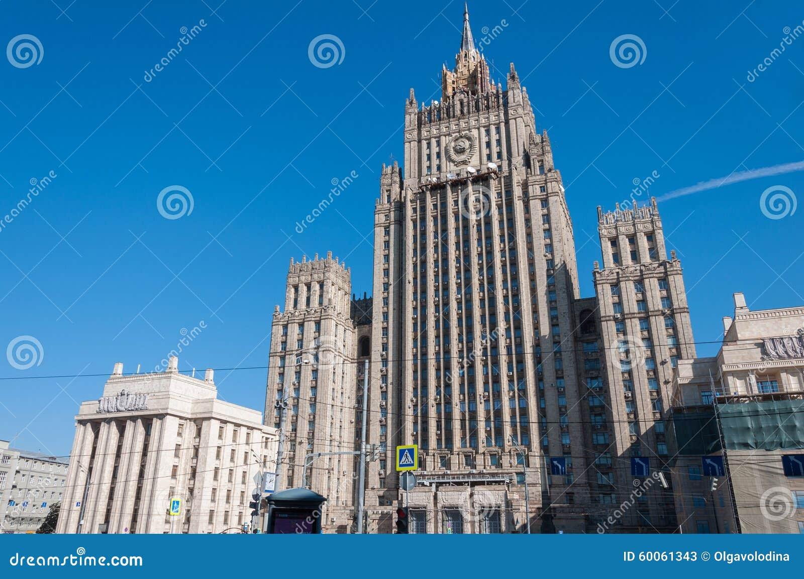 Moskwa, Rosja - 09 21 2015 Ministerstwo Spraw Zagranicznych federacja rosyjska