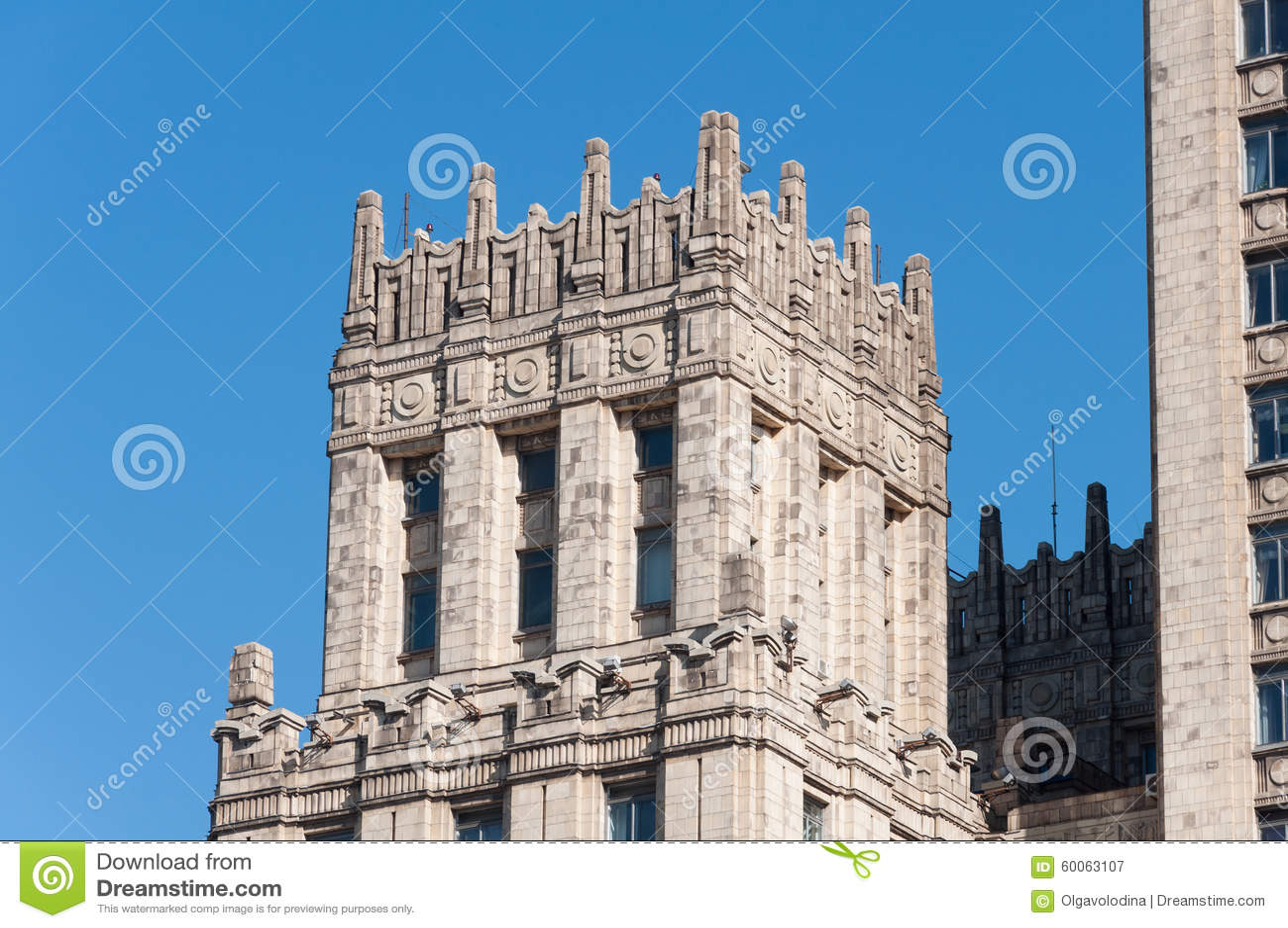 Moskwa, Rosja - 09 21 2015 Ministerstwo Spraw Zagranicznych federacja rosyjska katedralny Barcelona szczegół Catalonia Eulalia fa