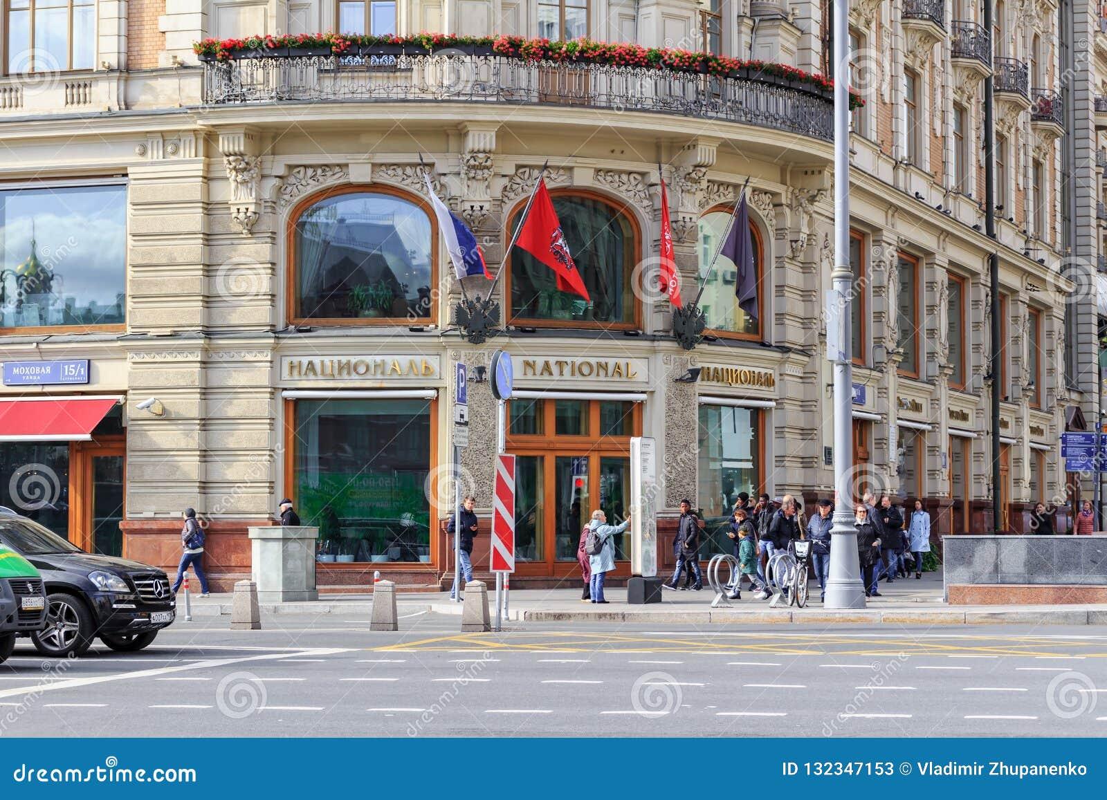 Moskwa Rosja, Wrzesień, - 30, 2018: Widok wejście Hotelowy obywatel na Mokhovaya ulicie w środkowym Moskwa na jesień dniu
