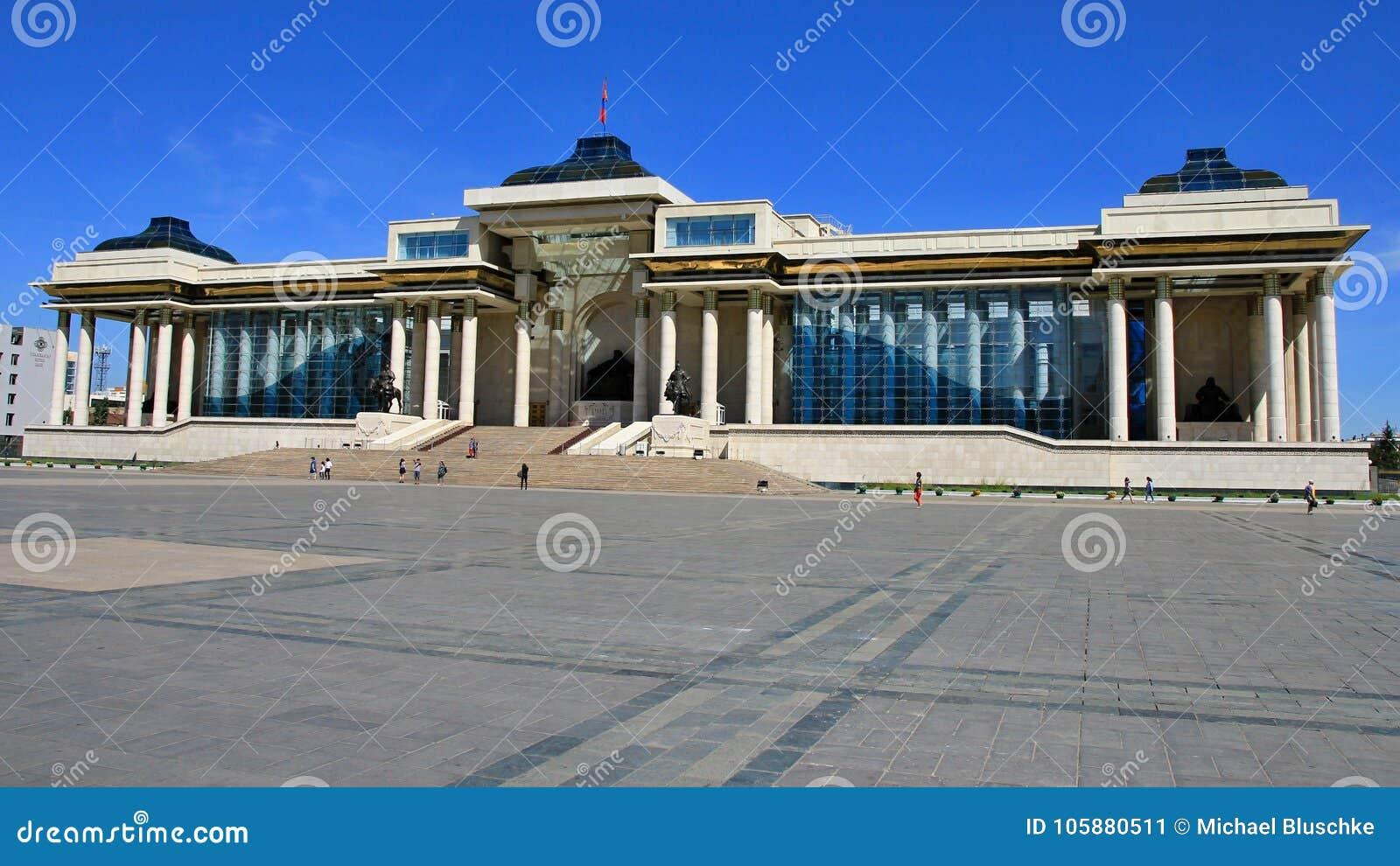 Moskwa, Ulaanbaatar, Pekin 2016 -