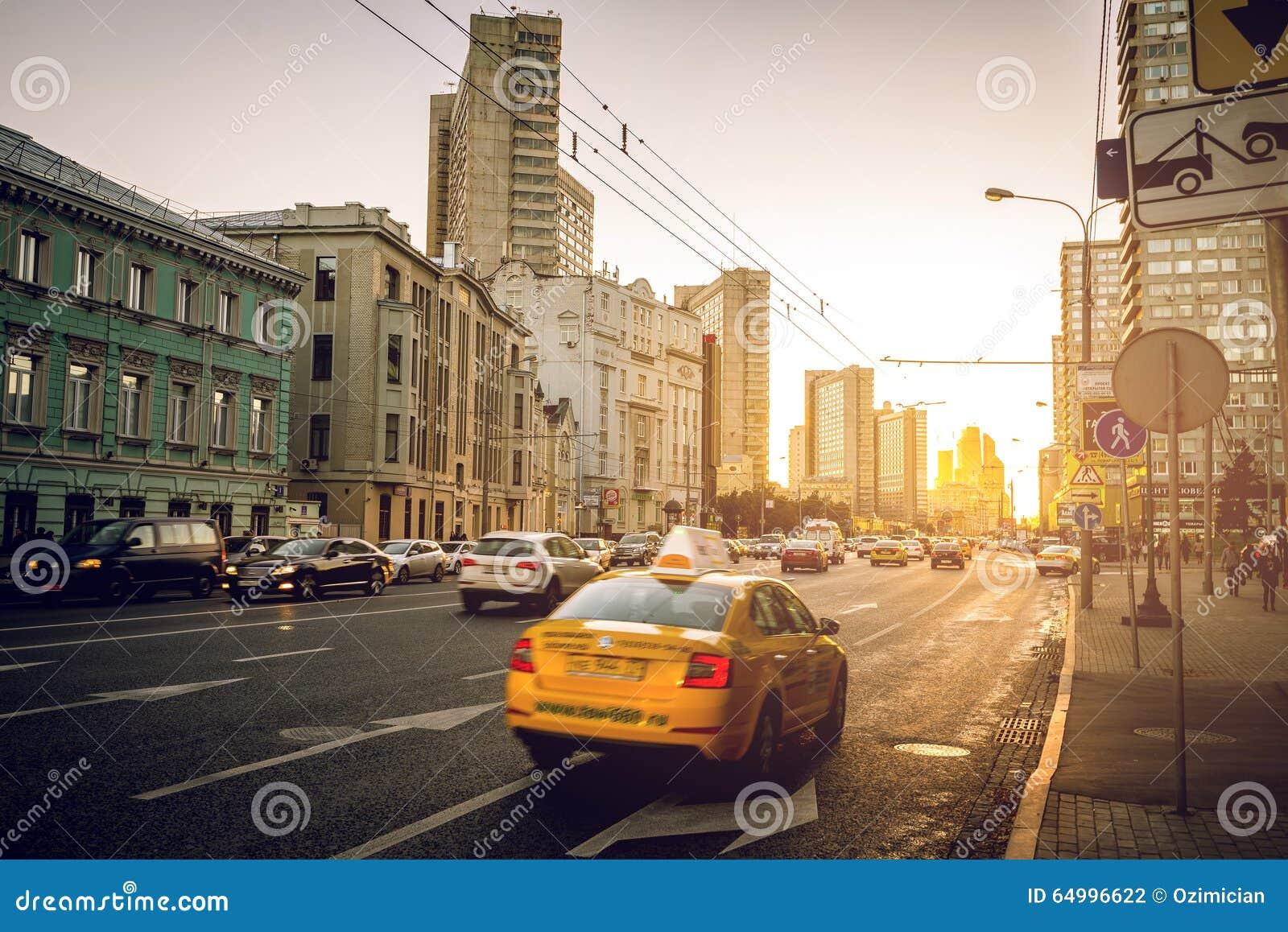 Moskwa ulicy