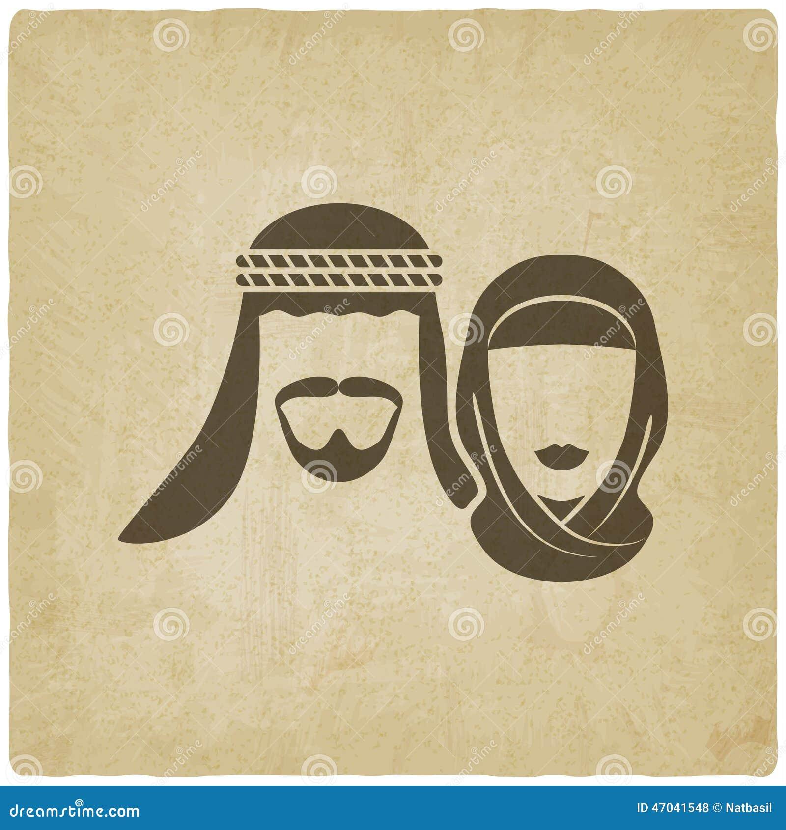 Moslemischer alter Hintergrund des Mannes und der Frau