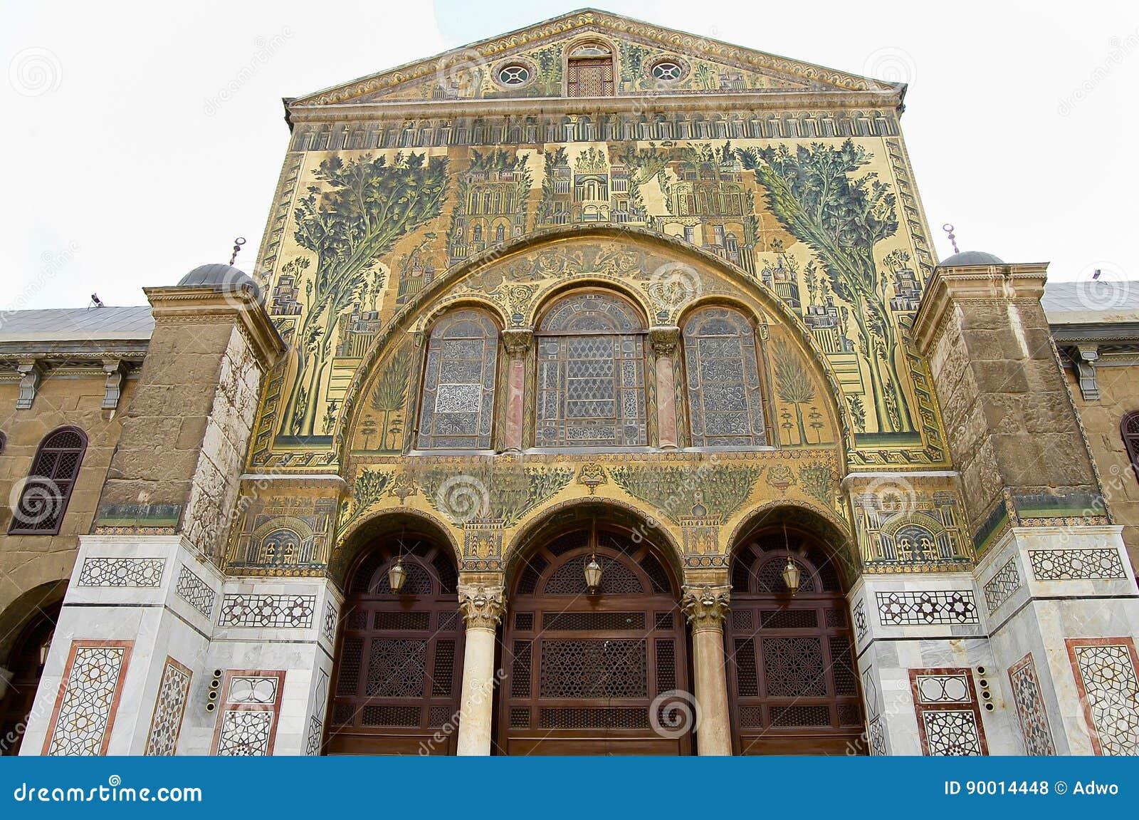 Mosquée d Umayyad - Damas - Syrie
