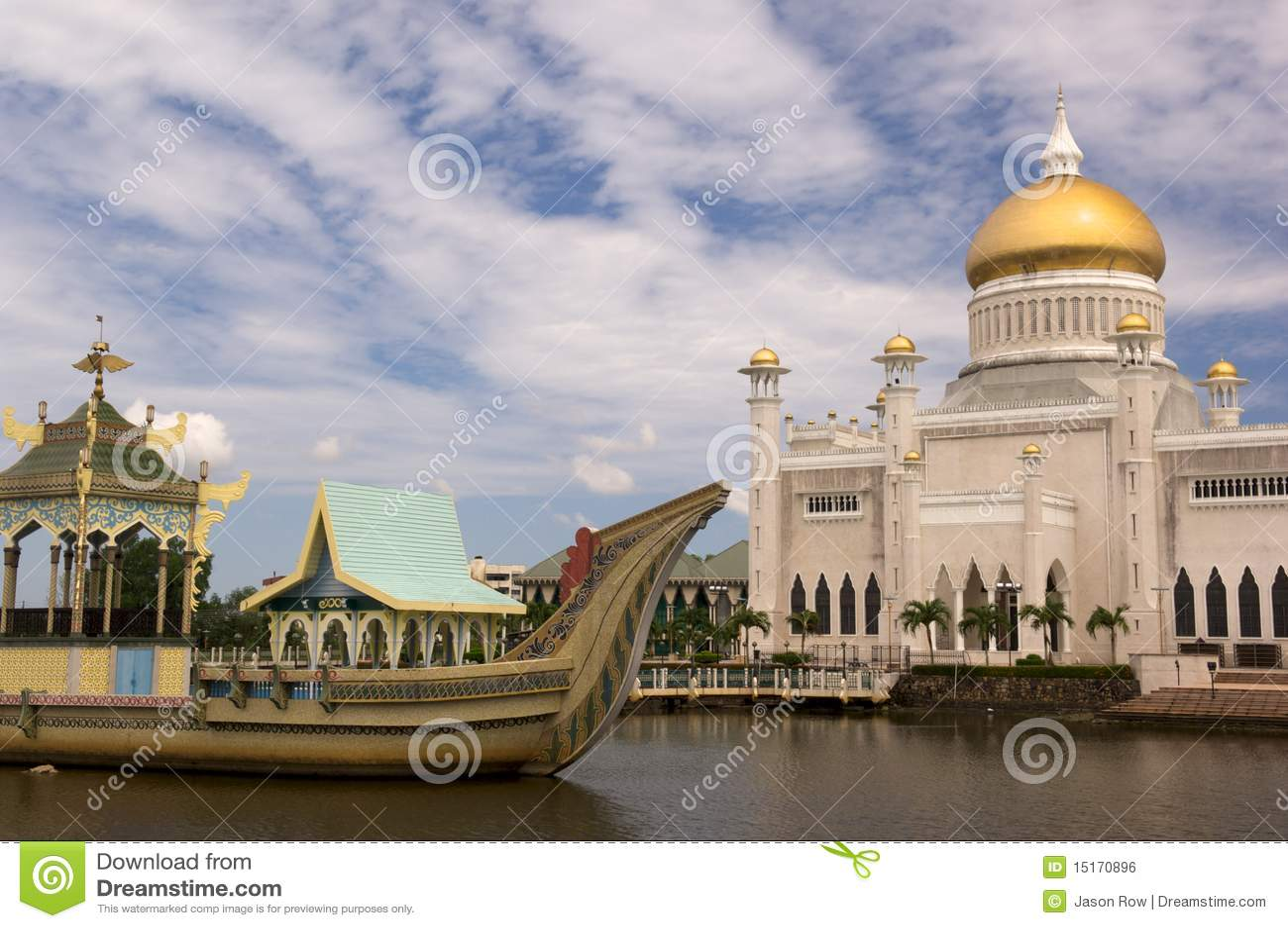 Mosquée de Bandar