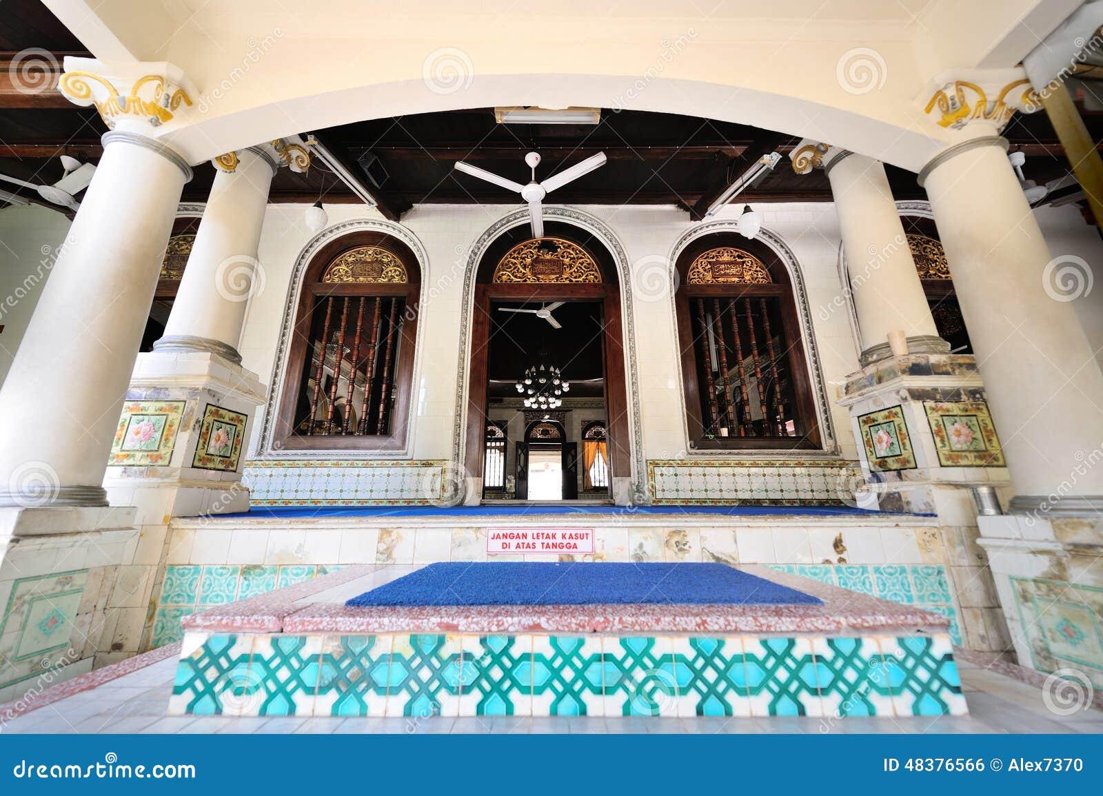 Mosquée de Kampung Kling dans Melaka malaysia