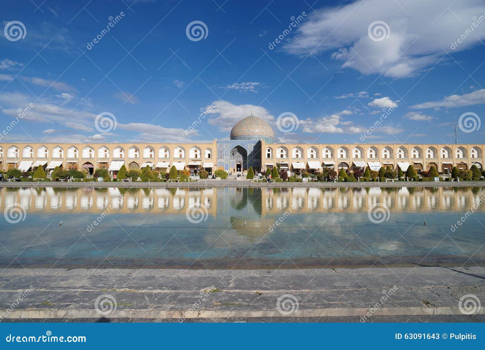 Download Mosquée De Shaykh Lotfollah à Isphahan, Iran Image stock - Image du islam, jardin: 63091643