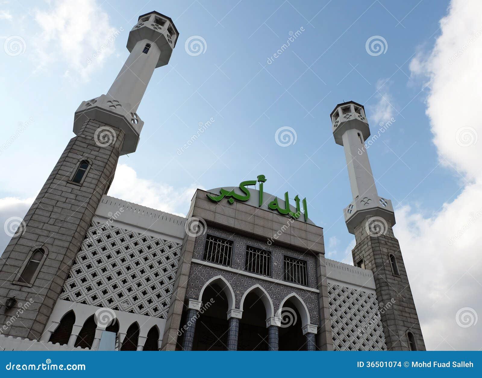 Mosquée grande d Itaewon, Séoul, Corée