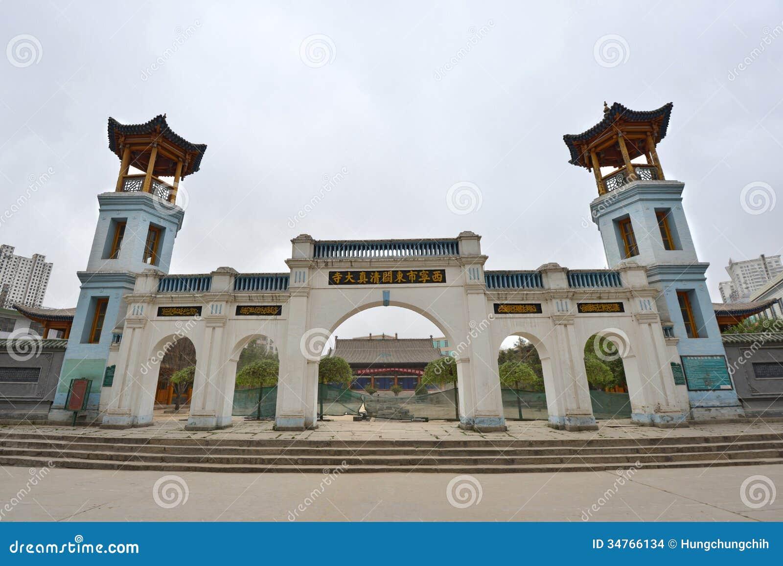 Mosquée grande dans Xining (Dongguan)