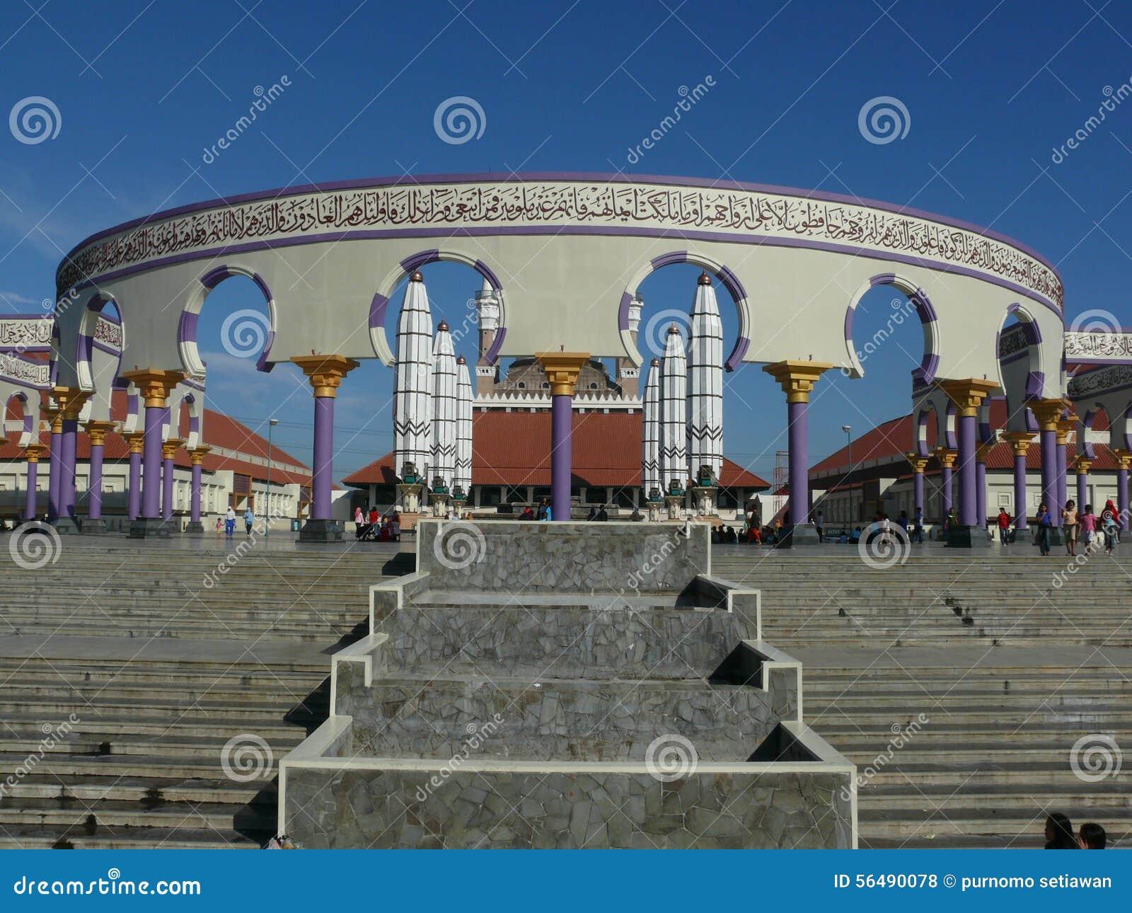 Mosquée grande de Java Indonesia central