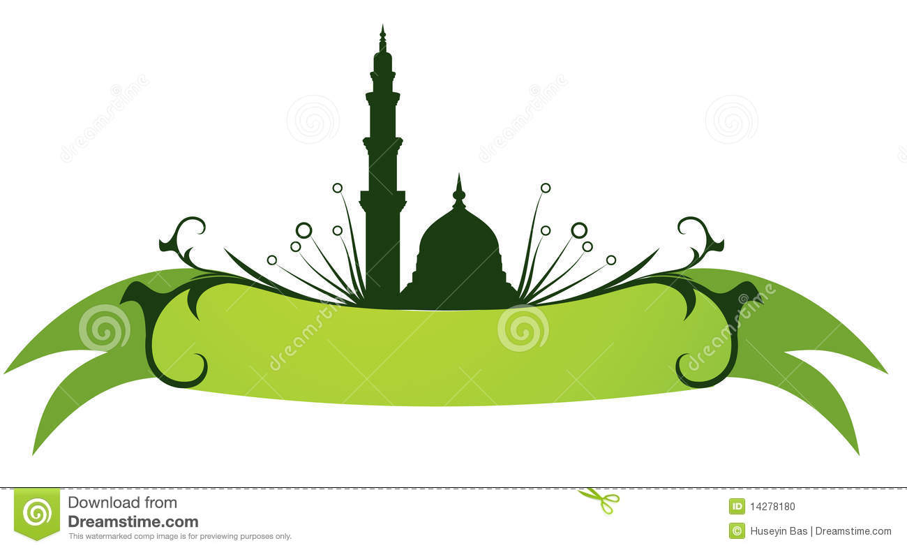Rose outline vector image - Mosque Stock Photo Image 14278180