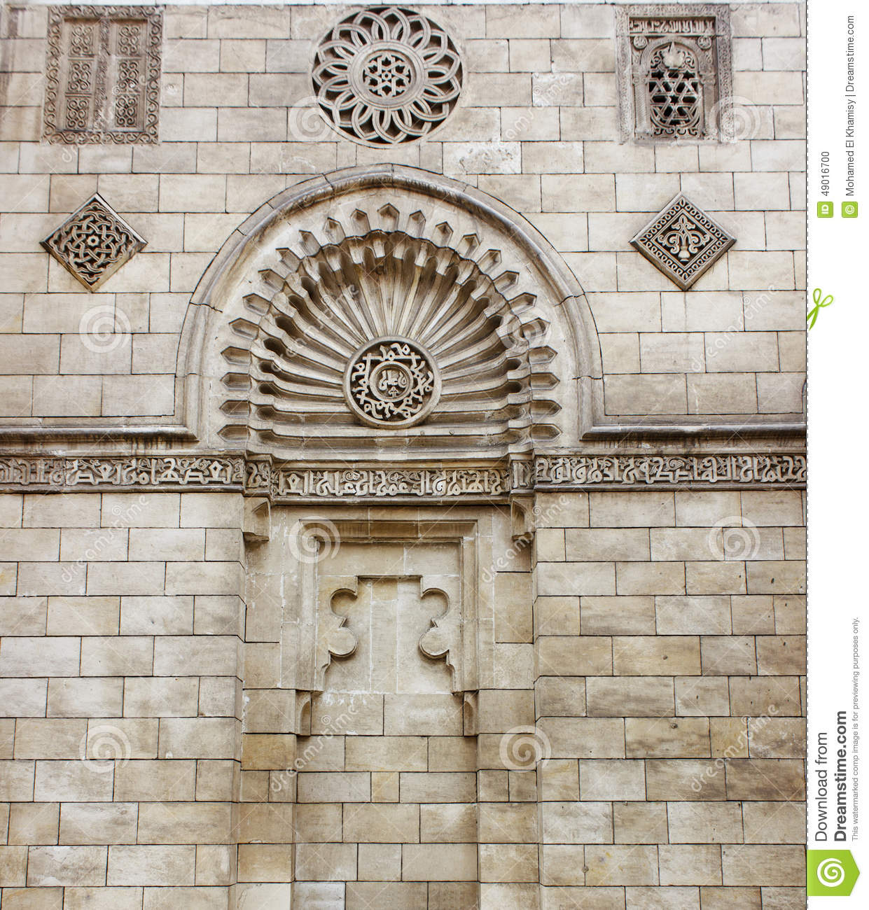 Mosque exterior decoration stock photo image 49016700 for Mosque exterior design