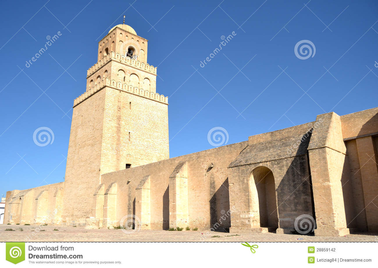 Kairouan Tunisia  city pictures gallery : Mosque Of Kairouan Tunisia Stock Photography Image: 28859142