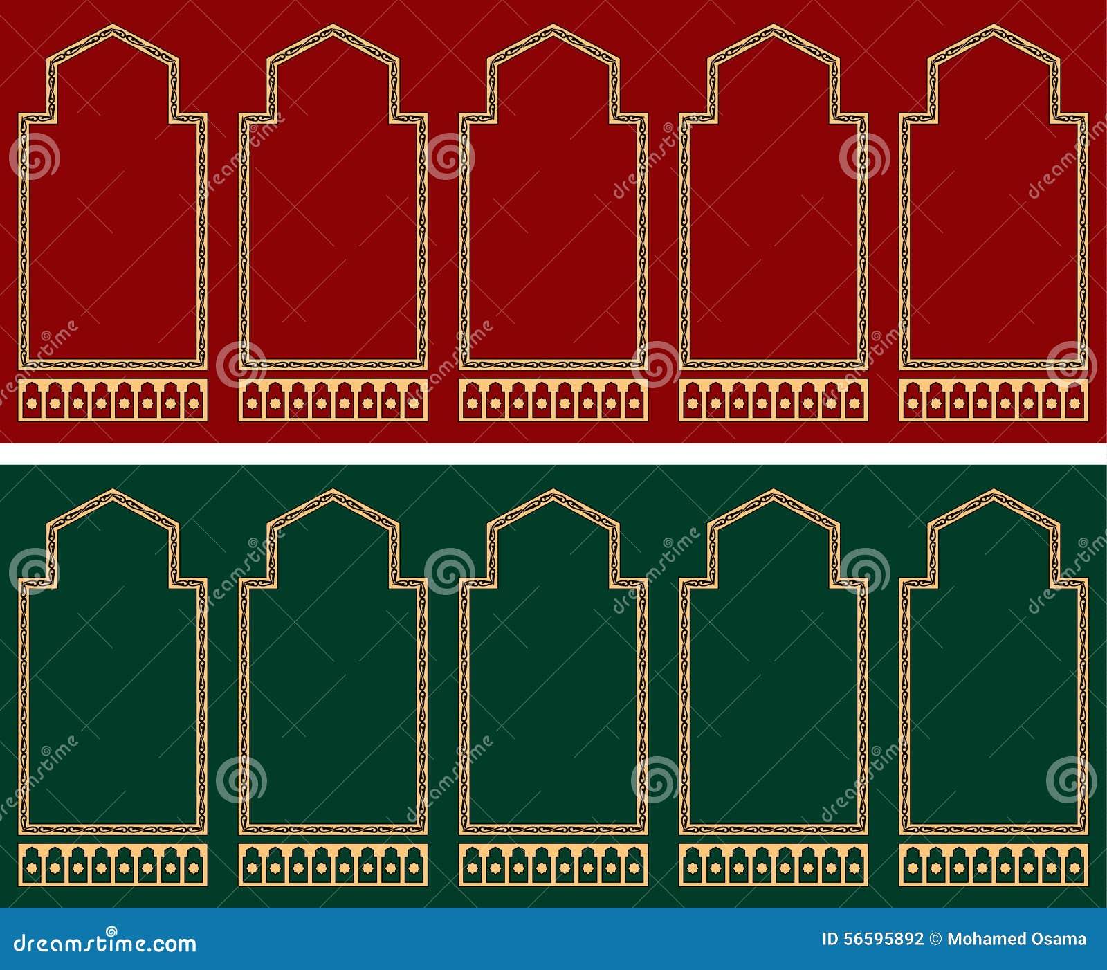 Mosque Prayer Carpet Pattern Stock Illustration Image