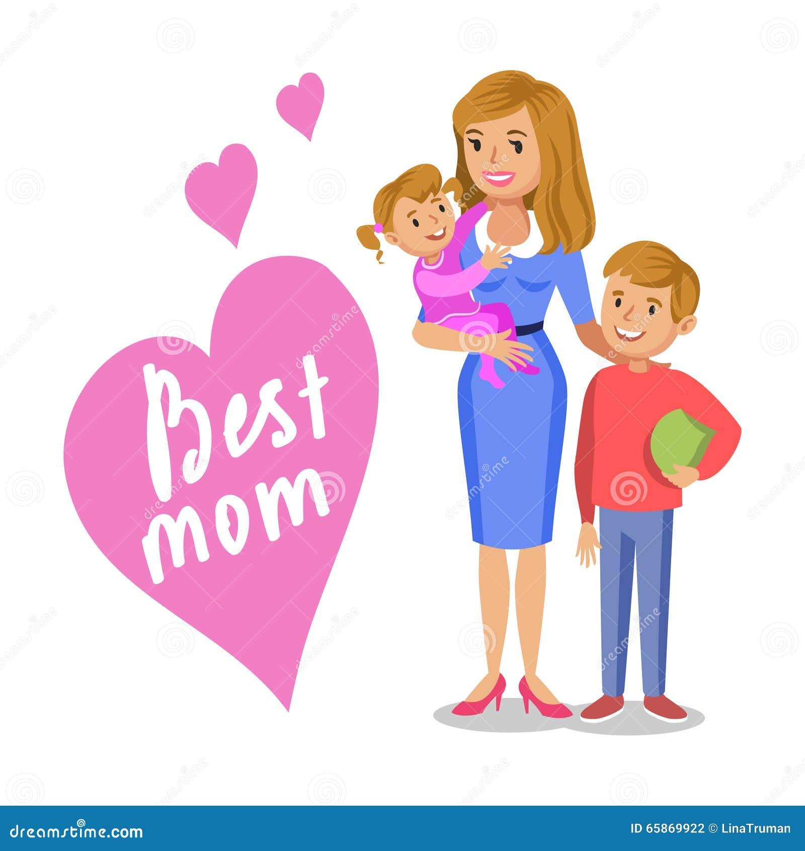 Mom мама сын