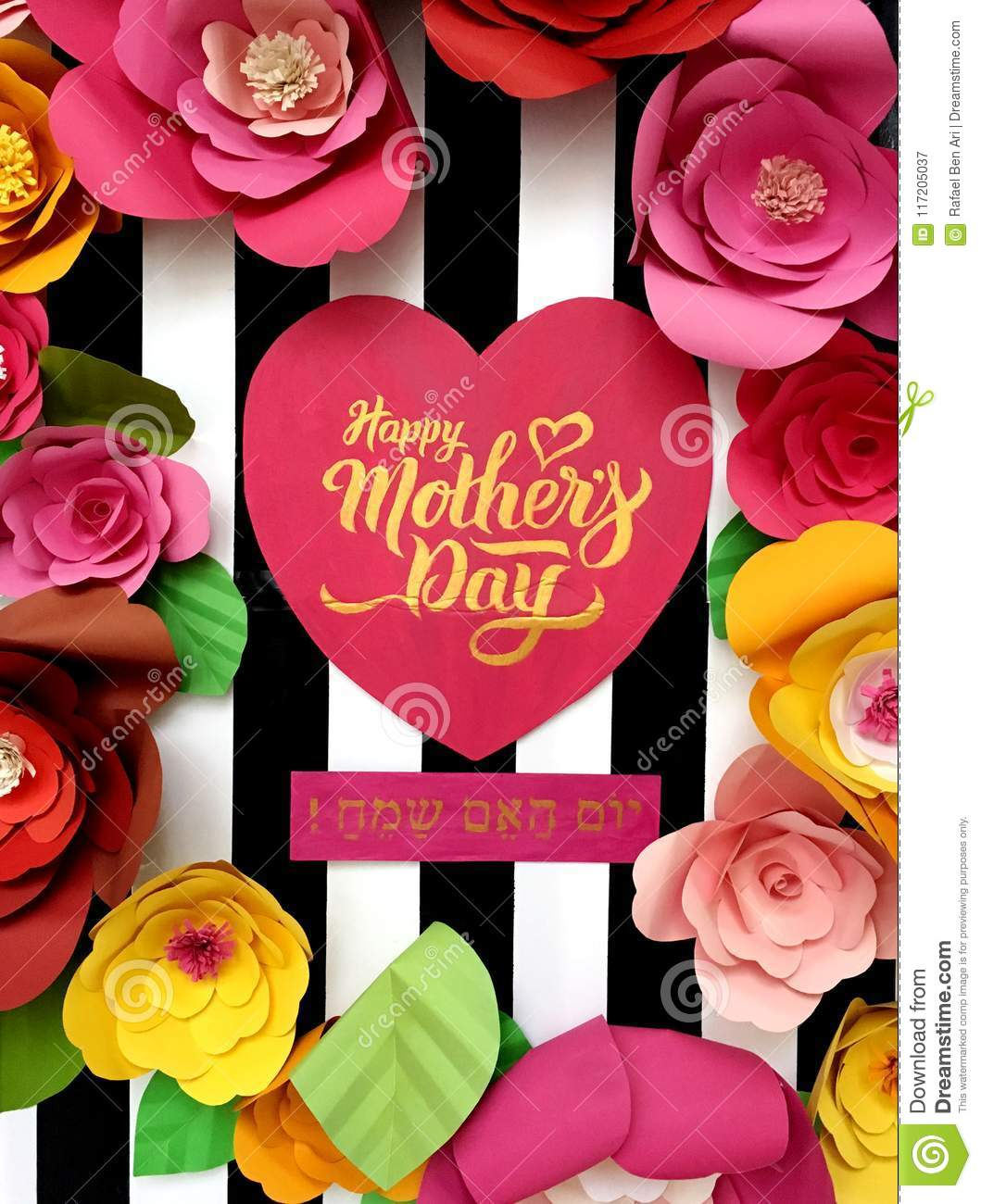 Mothers Day Poster Card Decorated With Flowers And Hart Stock Image ...