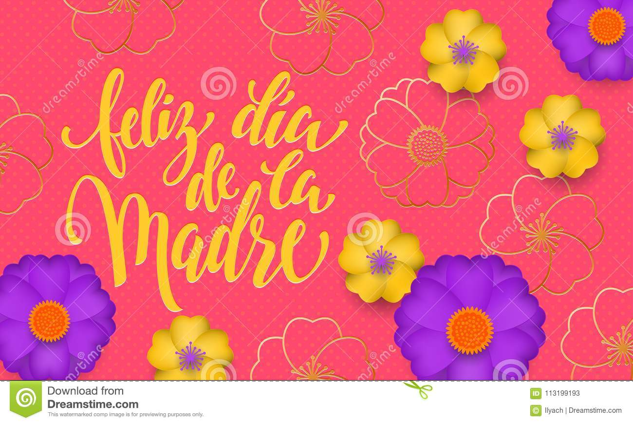 Mothers Day In Spanish With Yellow Blue Flower In Gold Blooming Pattern Banner And Spanish Text Feliz Dia De La Madre Design Tem Stock Vector Illustration Of Flower Pattern 113199193