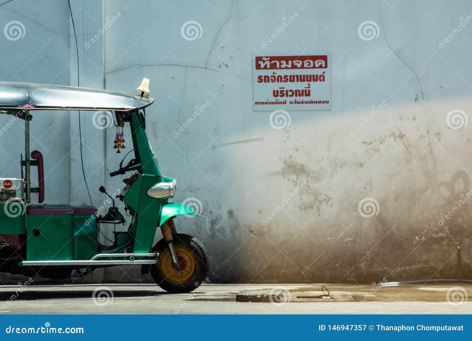 Motocyklu parking przerwy znak