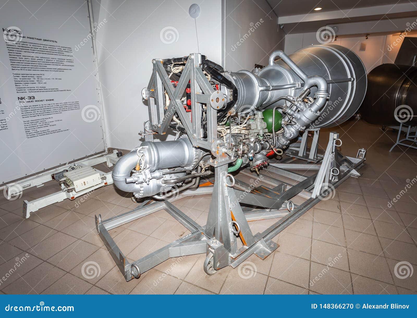 Motor de foguete líquido NK-33