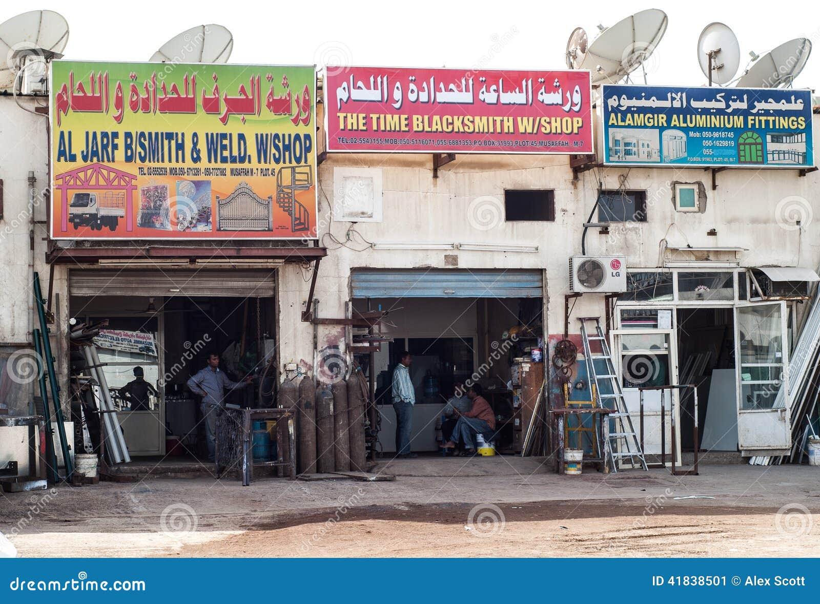 Motor Repair Shop Mussafah Abu Dhabi Editorial Photo