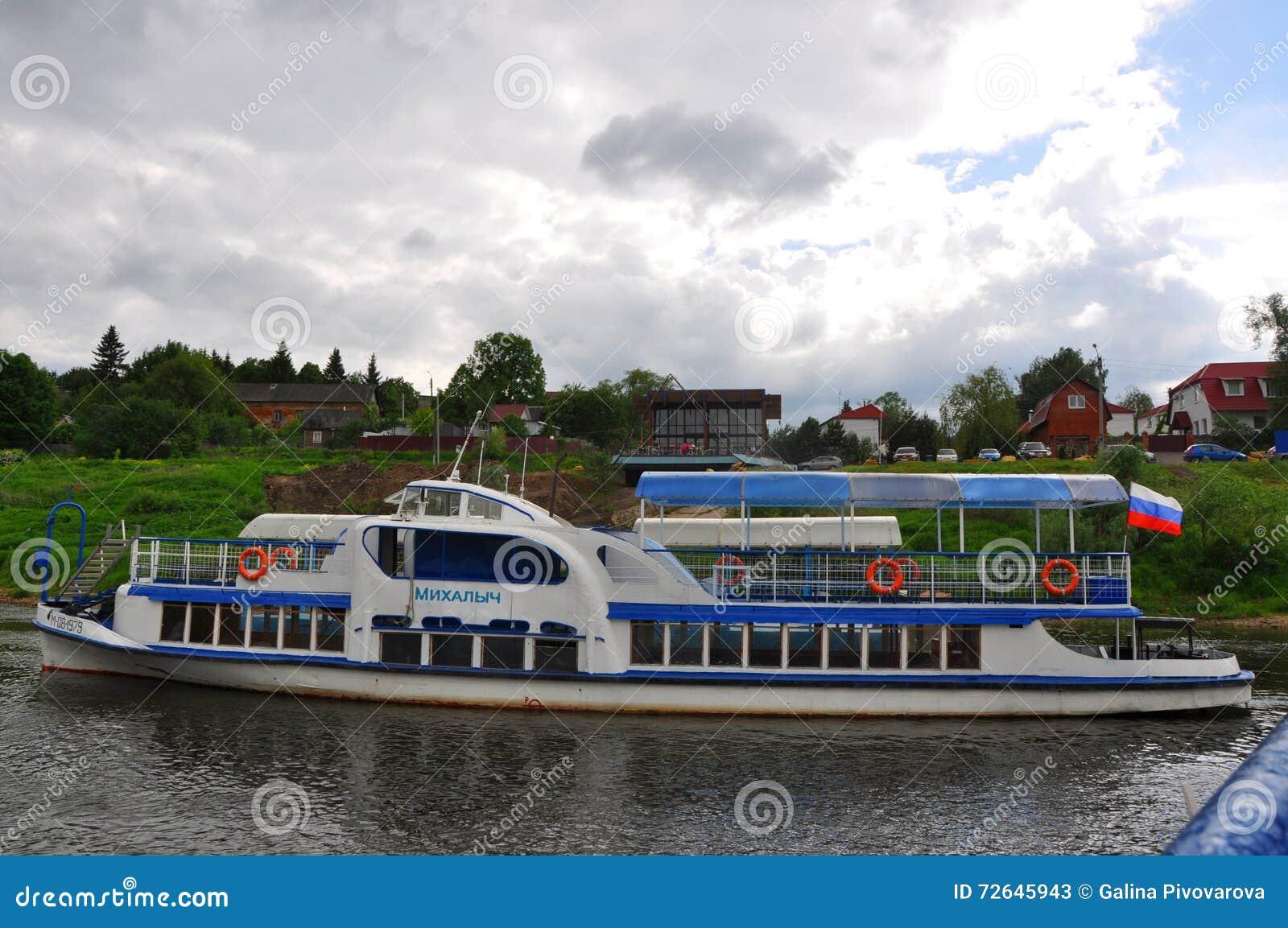 Motorship on the Oka river in Tarusa, Kaluga region, Russia