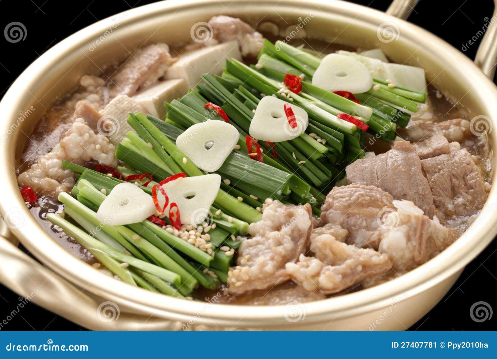 Motsunabe japanese cuisine stock image image 27407781 for Image cuisine