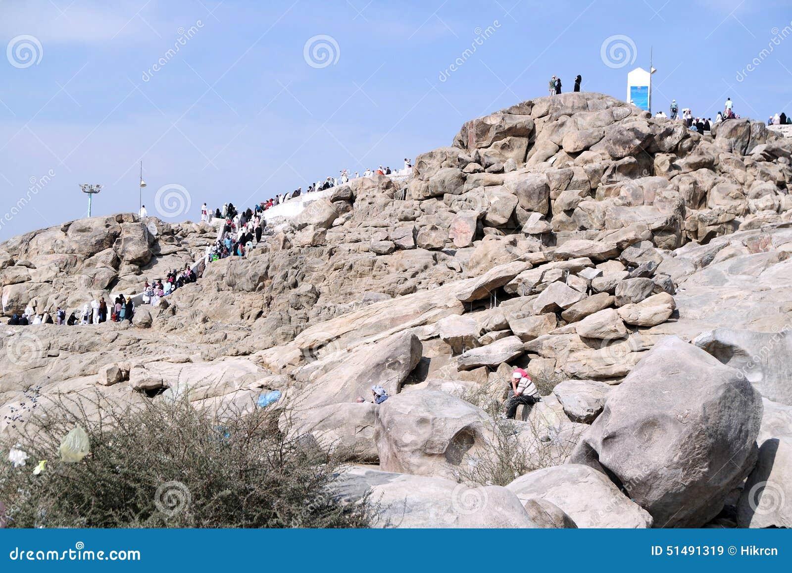Mount Arafat Of Mercy Jabal Rahmah Editorial Stock Image