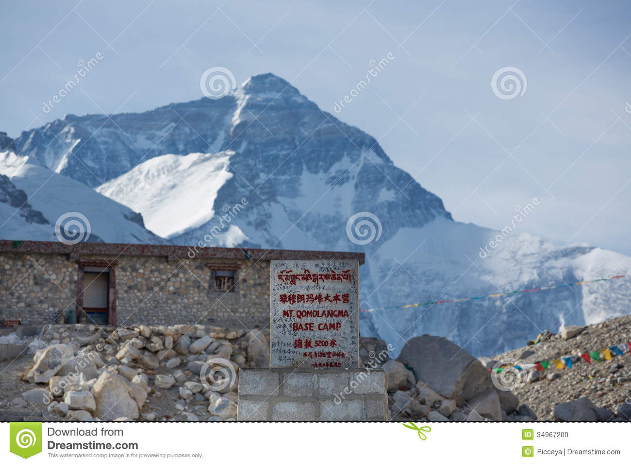 mount everest at base camp in tibet in china stock photo. Black Bedroom Furniture Sets. Home Design Ideas