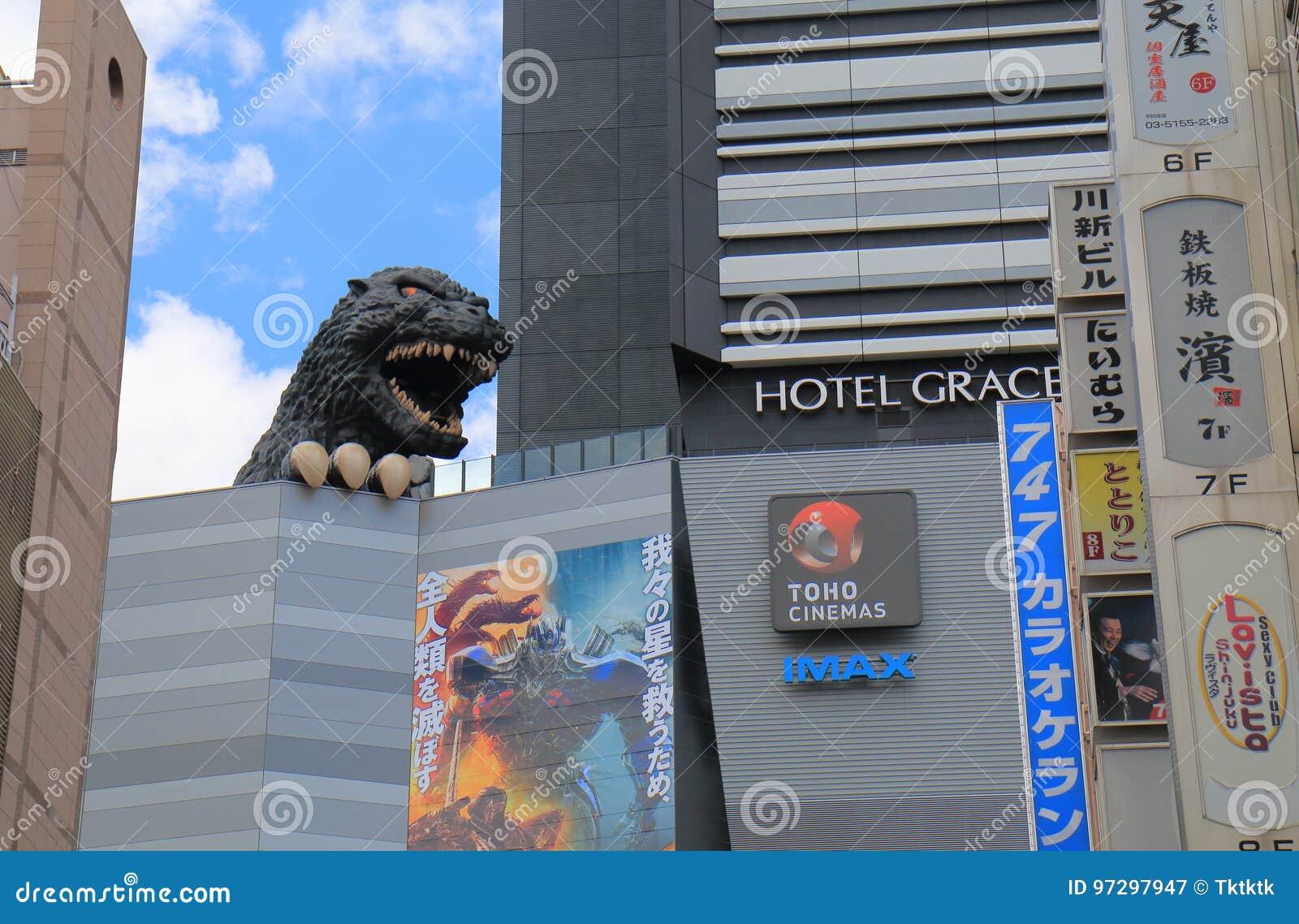 Movie theatre cinema Shinjuku Tokyo Japan