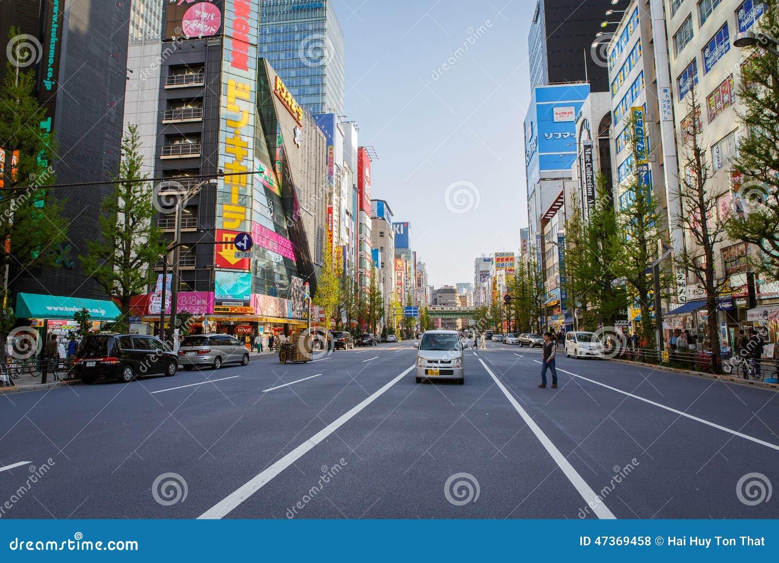 Movimiento de la calle