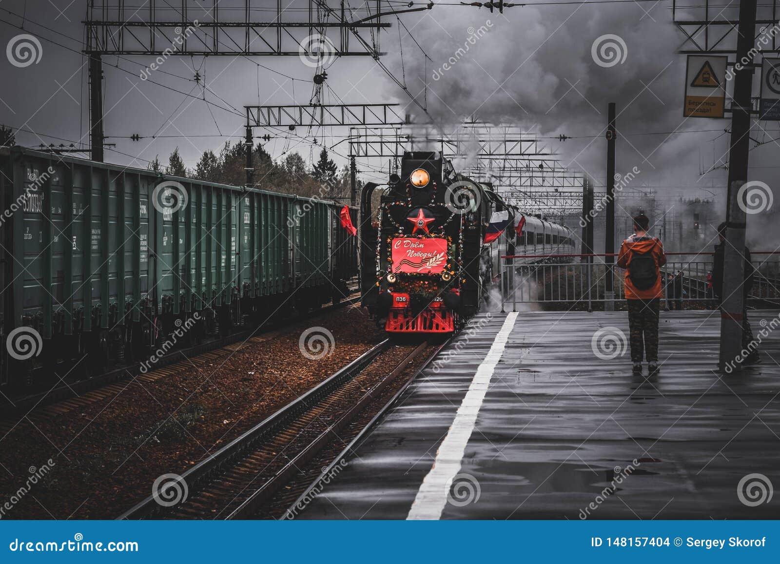 Movimiento del tren de la victoria