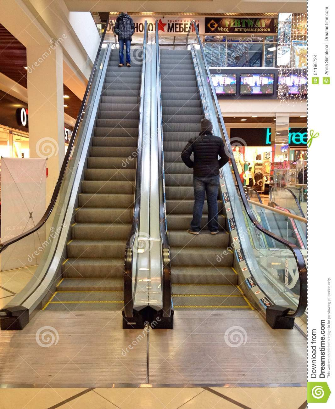 Moving Staircase Editorial Stock Image. Image Of People