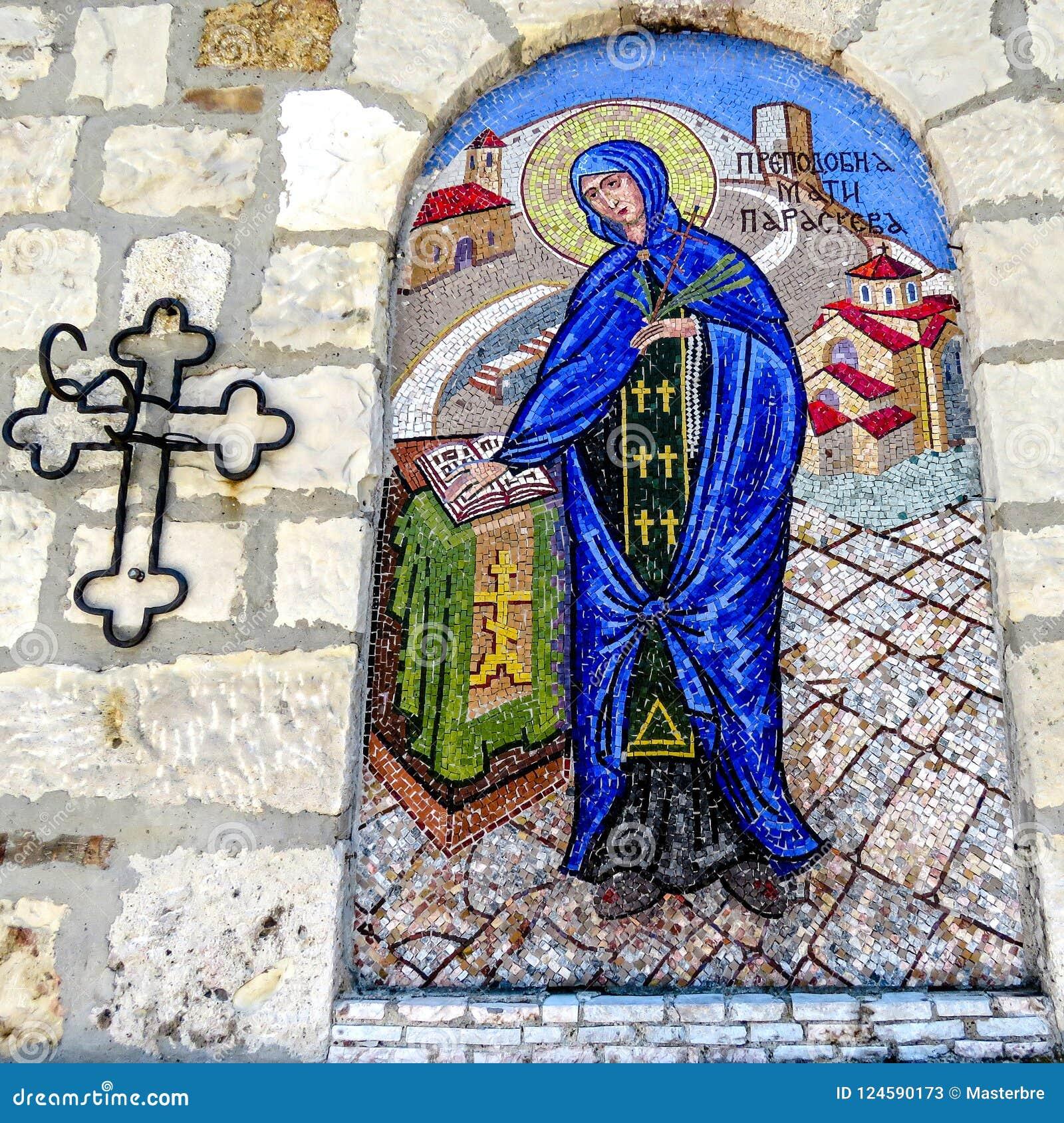 Mozaïekpictogram van St Petka