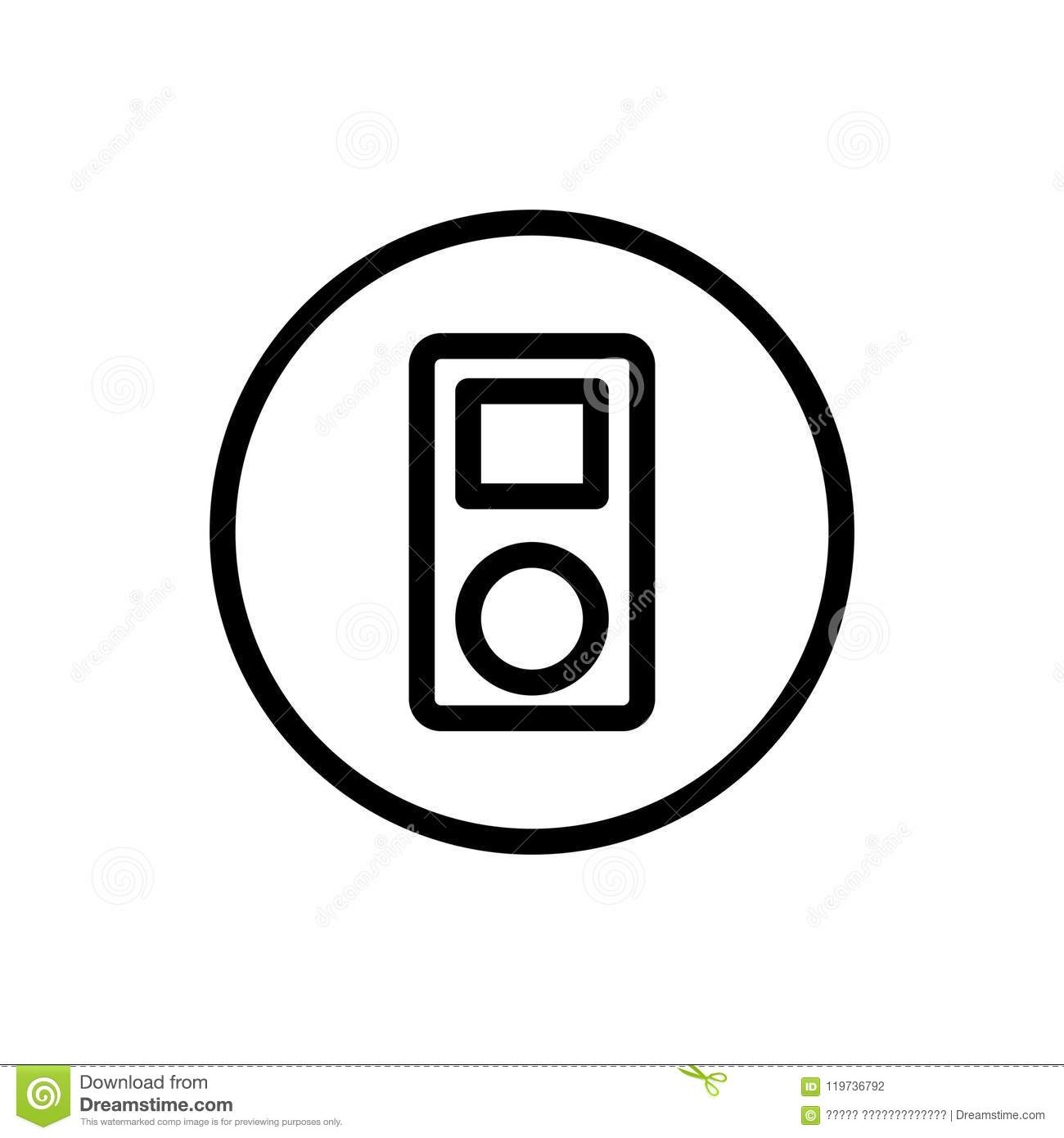 Mp3flat Icon Stock Vector Illustration Of Control Device 119736792