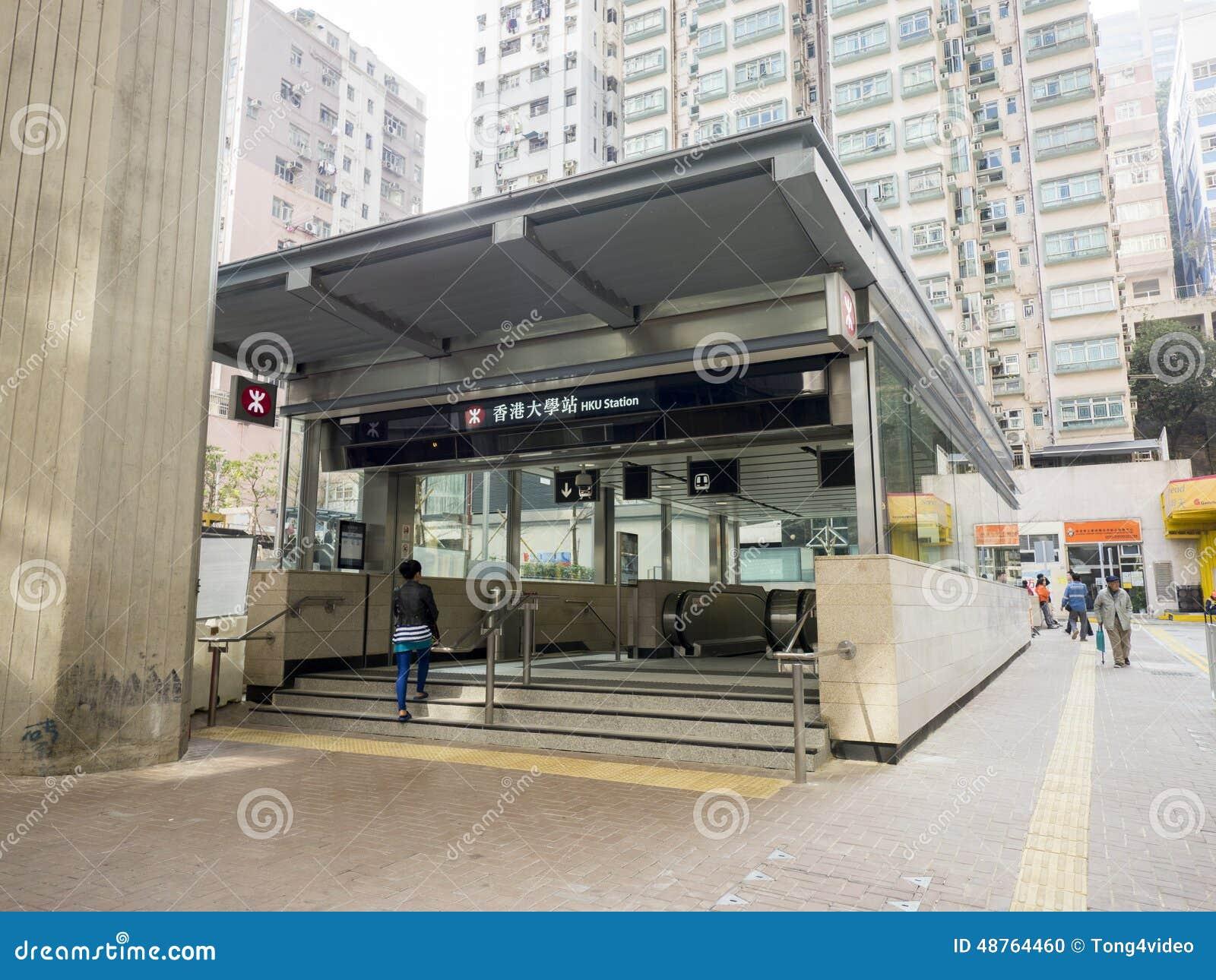 Web Designs Hong Kong