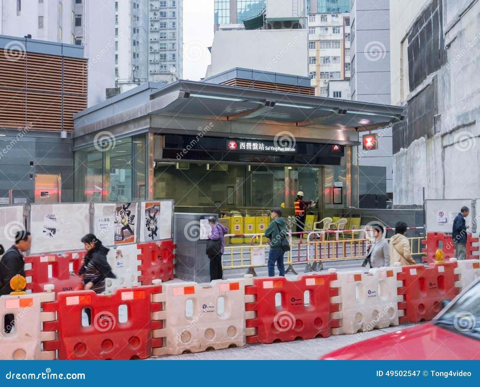 csr of hong kong mtr service Mainland manufacturer for mtr secretly recalls 35 trains hong kong's mtr corporation has made many hong kong free press is a non-profit english language.