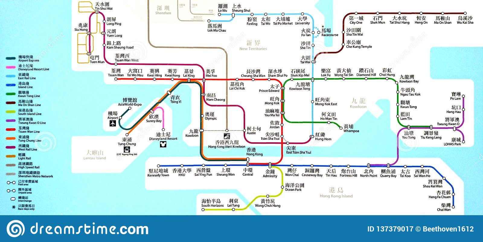 MTR Station Route Map In Hong Kong Editorial Photography ... on amsterdam metro station map, ridley island bc map, new york city subway, new york e train map, terminal island railroad map, k t railway map, china high speed rail map, iowa rail corridors map,