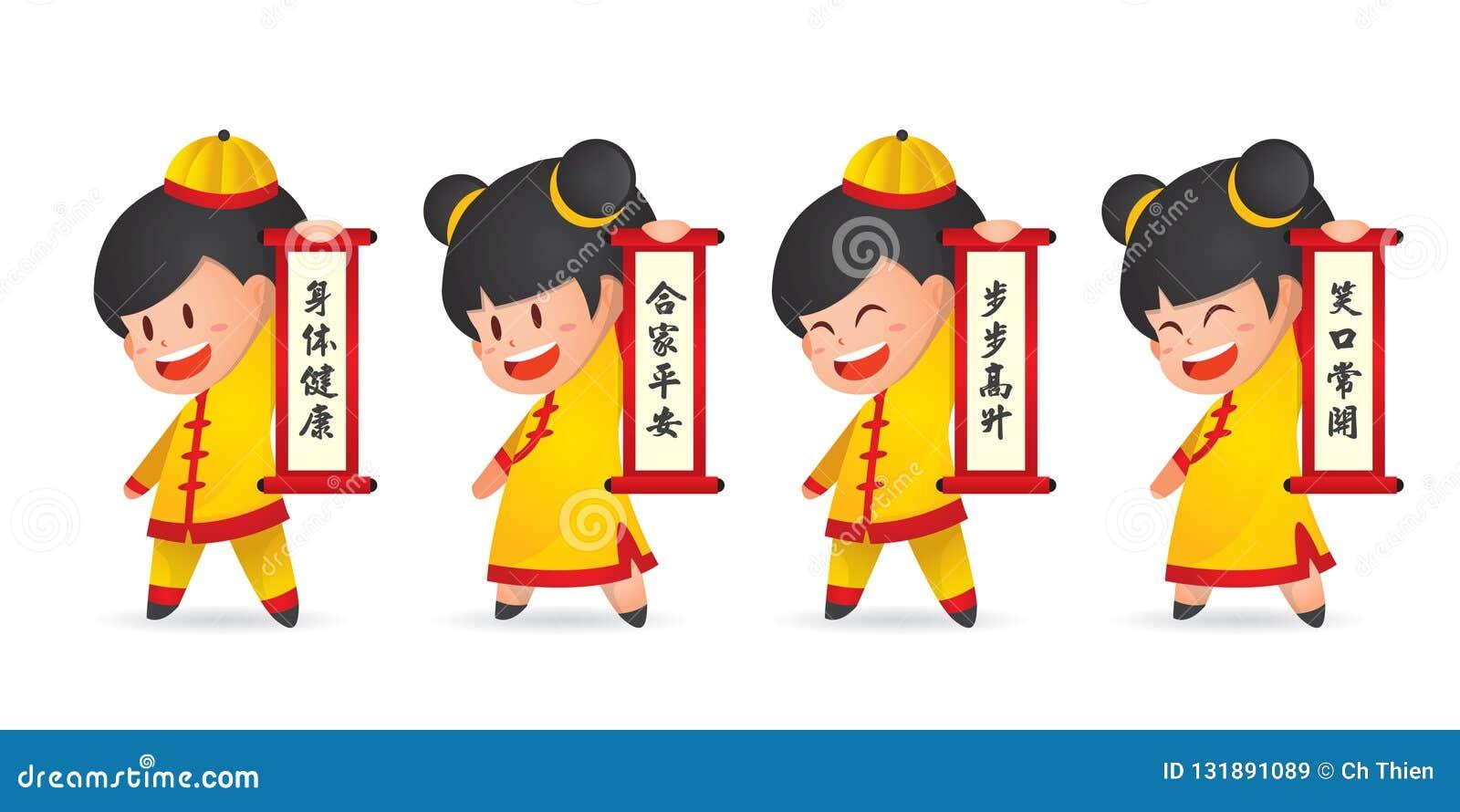 Muchacho chino y muchacha del Año Nuevo de la historieta linda que sostienen la voluta china en el ejemplo plano del vector