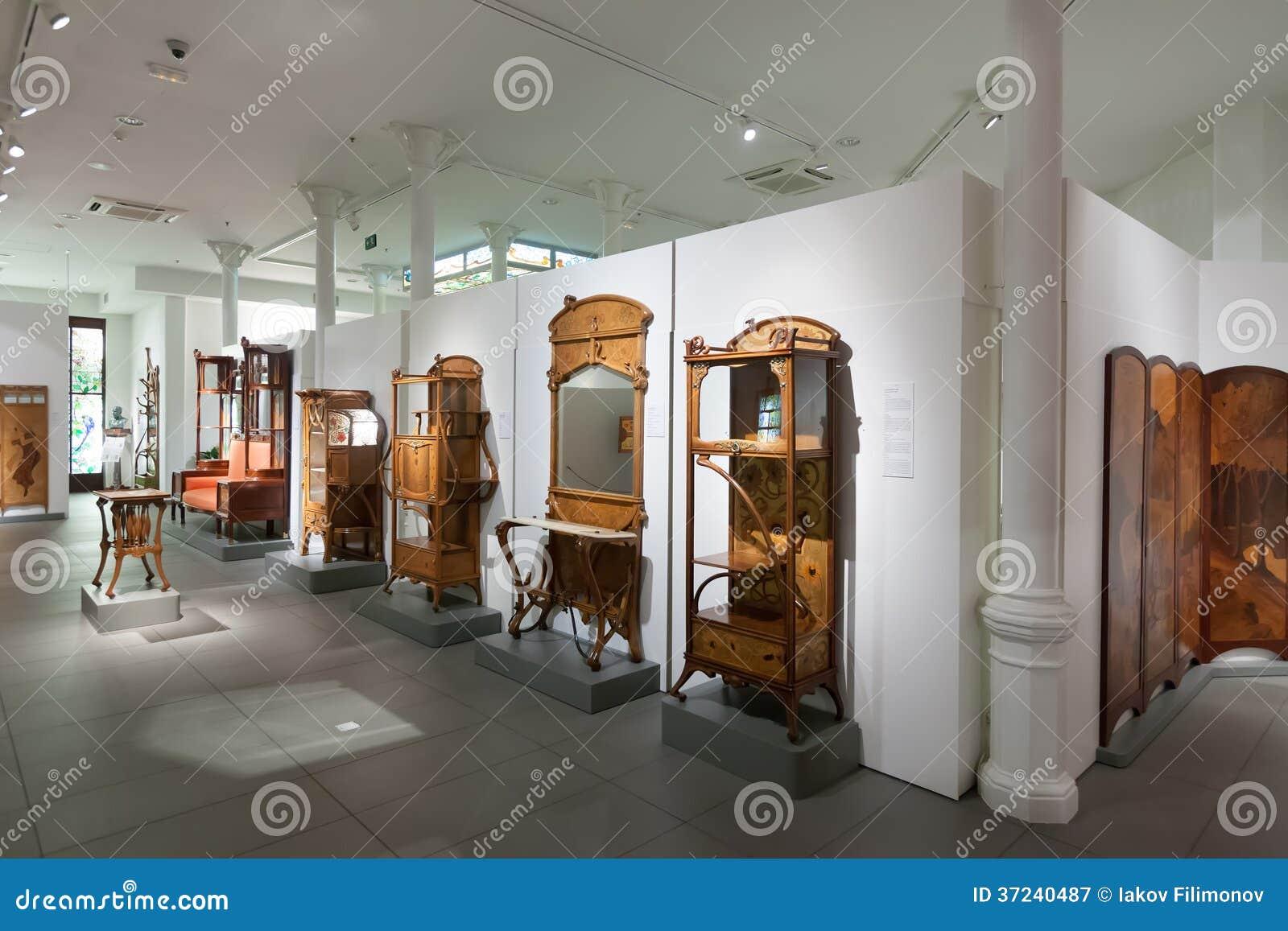 Muebles En El Interior De Museo De Modernismo Catalan Fotograf A  # Muebles Catalan