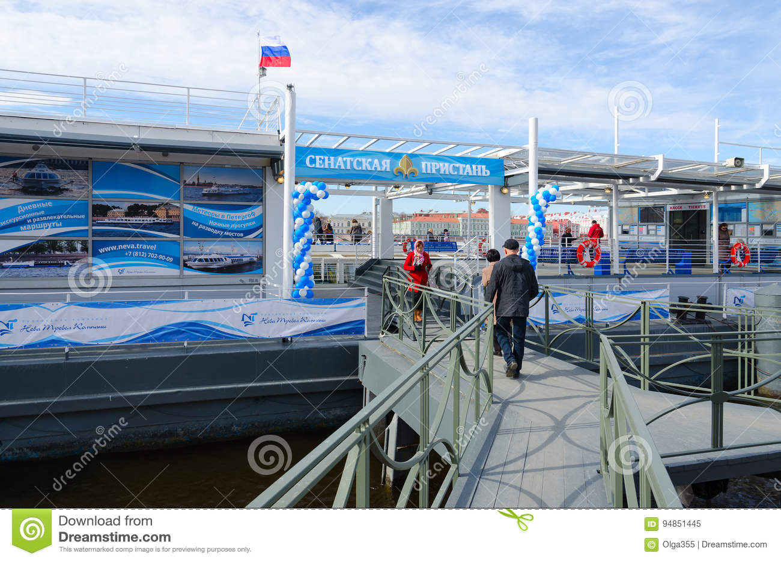 Muelle del senado en St Petersburg, Rusia