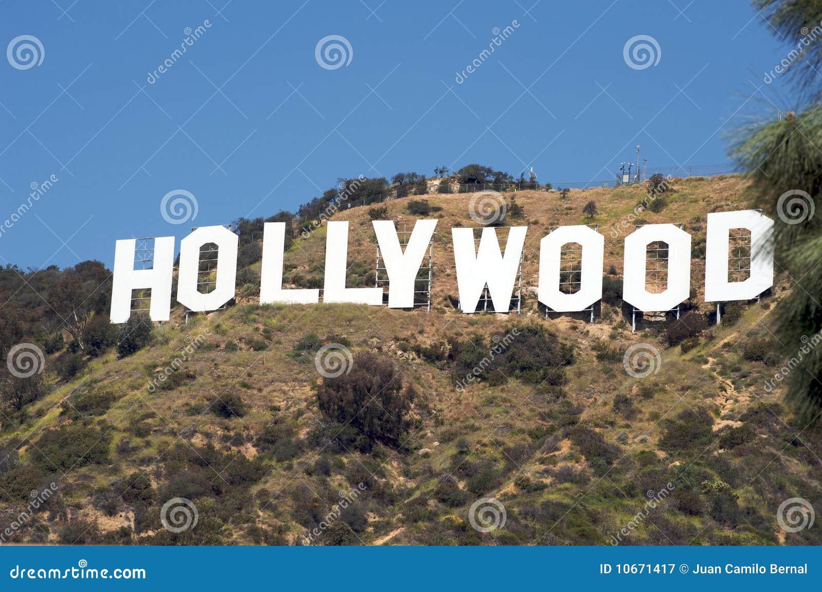 Muestra de Hollywood
