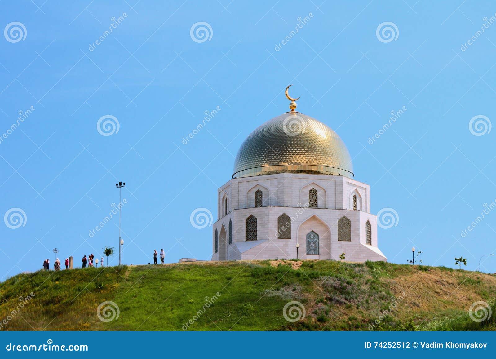 Muestra memorable en honor de la adopción del Islam por los bulgars Búlgaro, Rusia