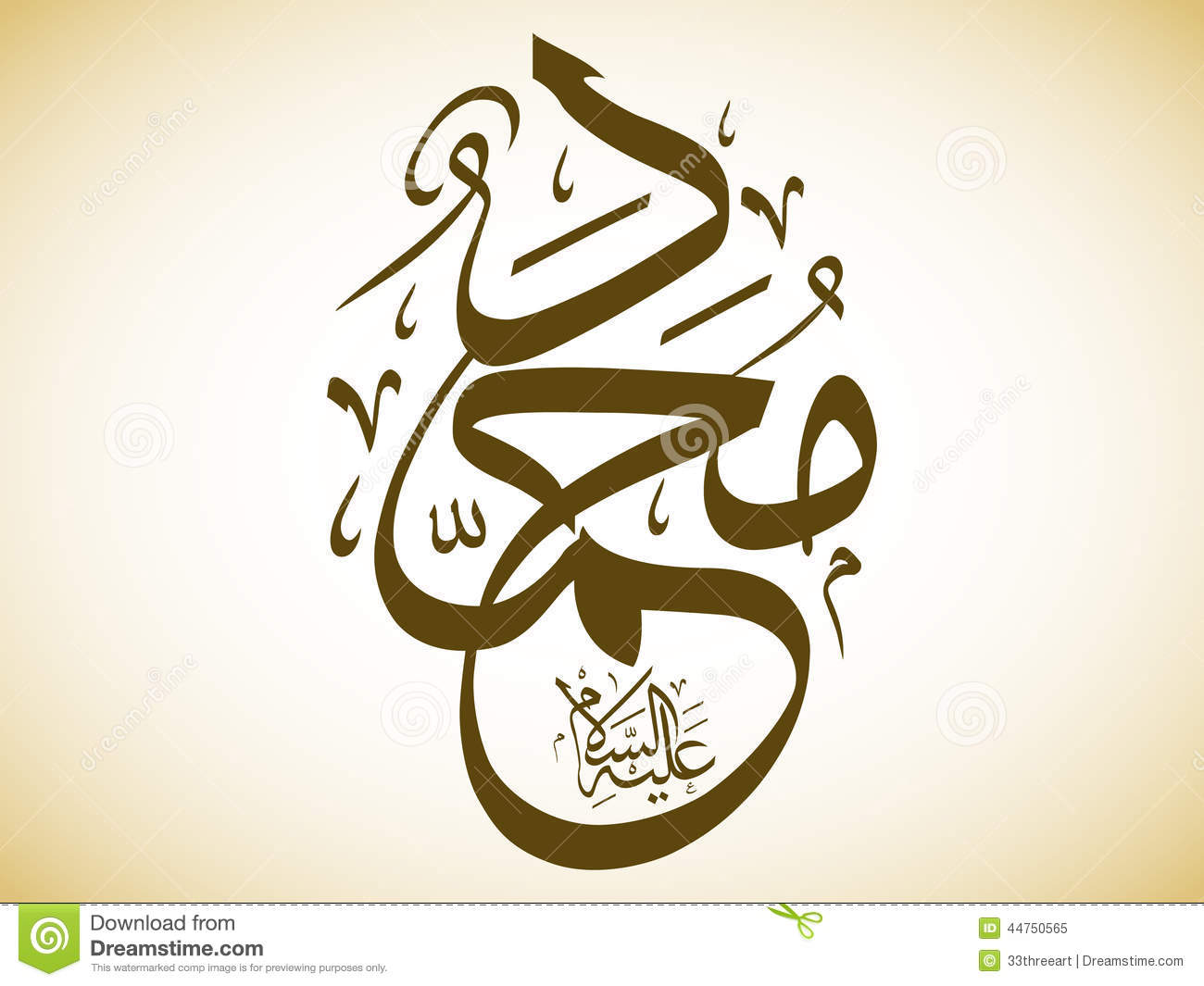 Muhammad the prophet stock vector image of symbols